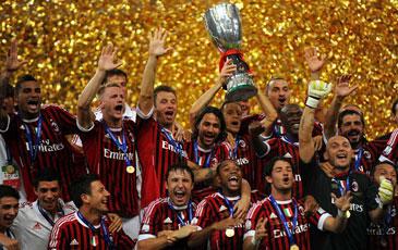 意大利足球联赛夺冠
